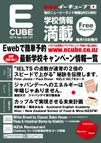 2014年04月号Vol.147