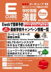 2014年07月号Vol.150
