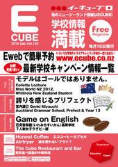 2014年09月号Vol.152