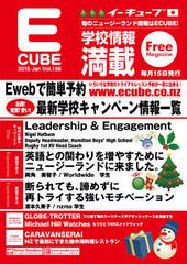 2015年01月号Vol.156