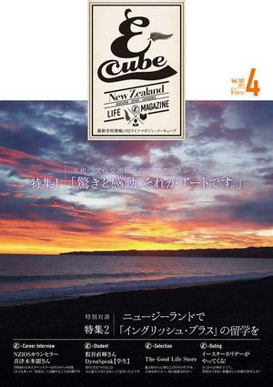 2017年04月号 (Vol.181)