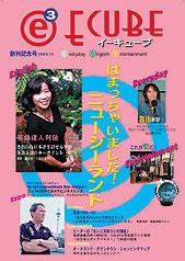 2002年02月号 (Vol.1)