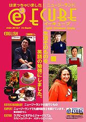 2002年10月号 (Vol.9)
