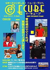 2002年12月号 (Vol.11)