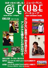 2003年01月号 (Vol.12)