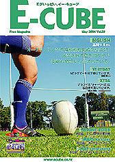 2004年06月号 (Vol.29)
