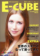 2005年10月号 (Vol.45)