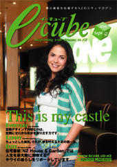 2006年09月号 (Vol.56)