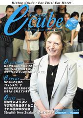 2007年04月号 (Vol.63)