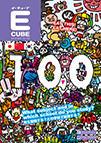 2010年05月号 (Vol.100)