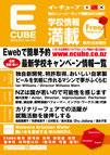 2012年10月号 (Vol.129)