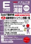 2013年06月号 (Vol.137)