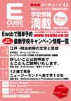 2014年03月号 (Vol.146)
